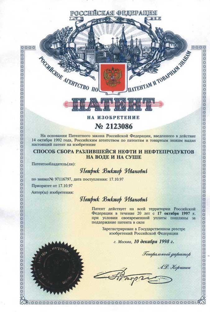 скачать телефонный справочник тольятти 2008