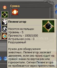 поискпо номеру телефона москва